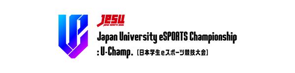 U-Champ.