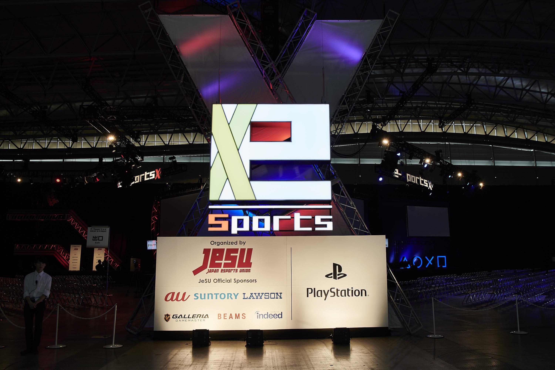 東京ゲームショウ2018 e-Sports ...